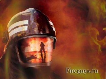 fireguys